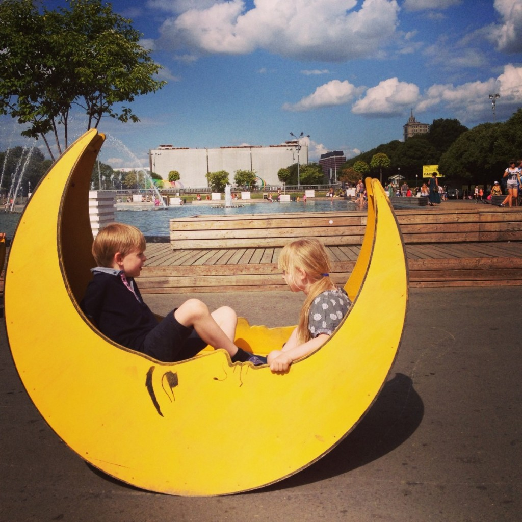 Gorky Park, Moscow, Russia - Copyright: www.globalmousetravels.com