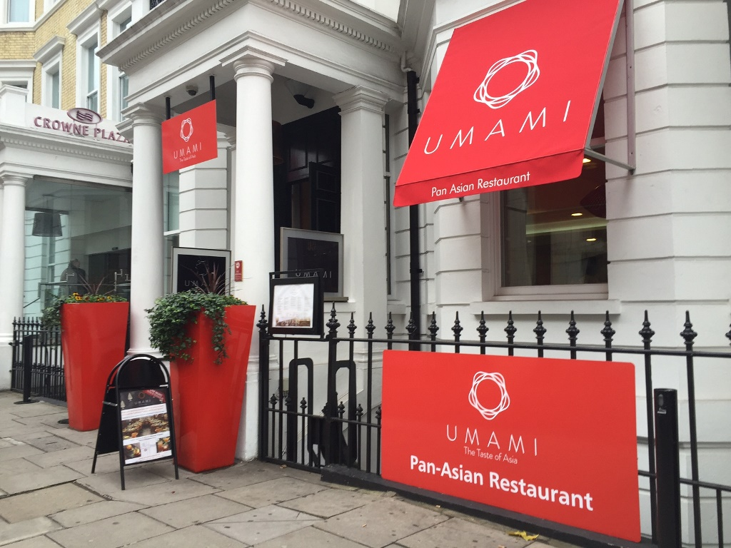 Umami, London - Copyright: www.globalmousetravels.com