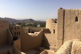 Exploring a historic Omani stronghold - Bahla Fort, Dakhiliya, Oman - copyright: www.globalmousetravels.com